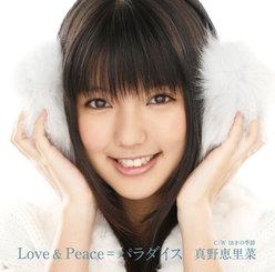 Love & Peace = パラダイス:【初回生産限定盤A】