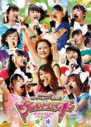 モーニング娘。コンサートツアー2012春 〜 ウルトラスマート 〜 新垣里沙 光井愛佳卒業スペシャル  :
