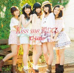 Kiss me 愛してる:【初回生産限定盤A】