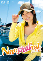 Nacchural。: