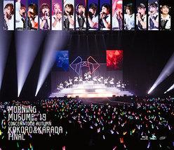 モーニング娘。'19 コンサートツアー秋 〜KOKORO&KARADA〜FINAL:<Disc1>