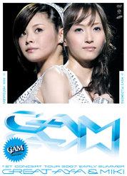 1stコンサートツアー2007初夏 〜グレイト亜弥&美貴〜: