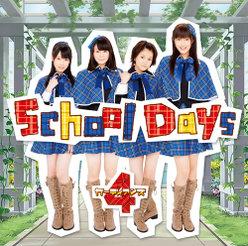 シングルV「School Days」: