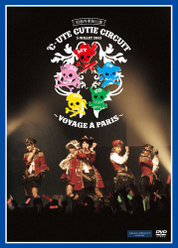 ℃-ute Cutie Circuit 〜Voyage a Paris〜: