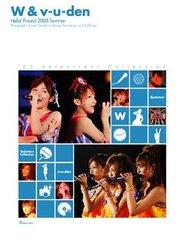 『W+美勇伝 in Hello! Project 2005 夏の歌謡ショー ー'05セレクション!コレクション!ー』: