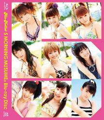 アロハロ!5 モーニング娘。Blu-ray Disc :