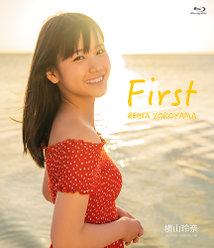 First REINA YOKOYAMA: