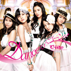 Danceでバコーン!:【初回生産限定盤A】