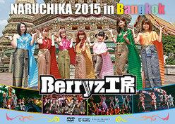 Berryz工房 NARUCHIKA 2015 in Bangkok: