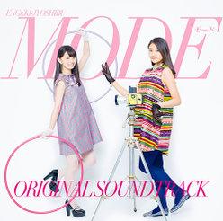 全労済ホール/スペース・ゼロ提携公演  演劇女子部「モード」 オリジナルサウンドトラック: