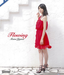 Flowing: