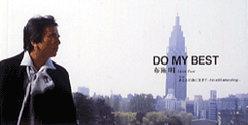 DO MY BEST: