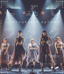 こぶしファクトリー ライブツアー2019秋 ~Punching the air!スペシャル~: