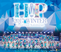 Hello! Project 2017 WINTER ~ Crystal Clear ・Kaleidoscope ~:<Disc1>~ Crystal Clear ~