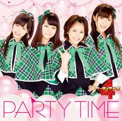 シングルV「PARTY TIME」
