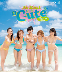 アロハロ!2 ℃-ute Blu-ray Disc: