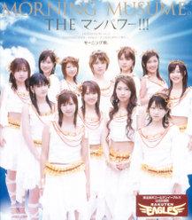 THE マンパワー!!!:【初回盤】
