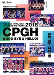 Hello! Project 20th Anniversary!! Hello! Project COUNTDOWN PARTY 2018 ~ GOOD BYE & HELLO ! ~:<Disc1>第一部