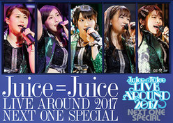 Juice=Juice LIVE AROUND 2017 〜NEXT ONE SPECIAL〜: