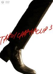 CRAP THE CLIP 3: