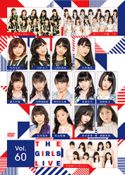 The Girls Live Vol.60: