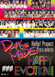 Hello! Project 2015 WINTER 〜DANCE MODE!・HAPPY EMOTION!〜完全版: