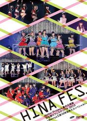 Hello! Project 春の大感謝 ひな祭りフェスティバル 2013~Berryz工房10年目突入スッペシャル!~: