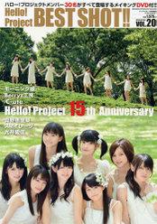 『Hello! Project BEST SHOT!! Vol.20』: