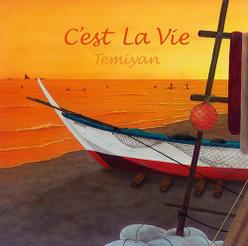 C'est La Vie (セ・ラ・ヴィ):