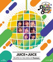 Hello! Project presents...「Premier seat」 ~Juice=Juice Premium~: