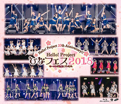 Hello! Project 20th Anniversary!! Hello! Project ひなフェス 2018 【モーニング娘。'18 プレミアム】:<Disc1>