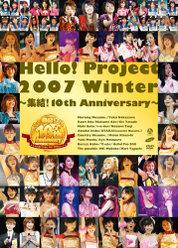 ハロー!プロジェクト2007 Winter 〜集結!10th Anniversary〜: