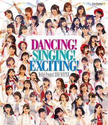 Hello! Project 2016 WINTER 〜 DANCING!SINGING!EXCITING!〜:<Disc1>