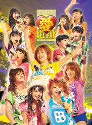 モーニング娘。コンサートツアー2011秋 愛 BELIEVE 〜高橋愛 卒業記念スペシャル〜 :