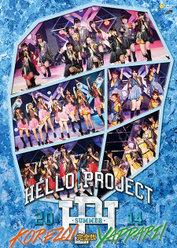 Hello! Project 2014 SUMMER 〜KOREZO!・YAPPARI!〜完全版:<DISC1>Hello! Project 2014 SUMMER〜KOREZO〜!