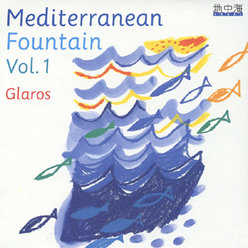 Mediterranean Fountain Vol.1: