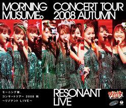 モーニング娘。コンサートツアー2008 秋〜リゾナント LIVE 〜:
