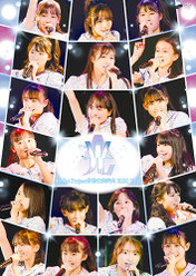 Hello! Project 研修生発表会 2020 12月 〜光〜: