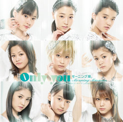 Only you:【初回生産限定盤A】