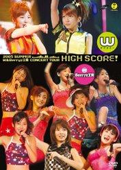 2005年夏 W&Berryz工房コンサートツアー「HIGH SCORE!」: