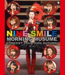 モーニング娘。コンサートツアー2009秋〜 ナインスマイル 〜: