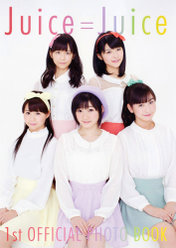 Juice=Juiceフォトブック『Juice=Juice 1st OFFICIAL PHOTO BOOK』:Juice=Juiceフォトブック