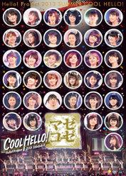 Hello! Project 2013 SUMMER COOL HELLO!〜マゼコーゼ!〜:
