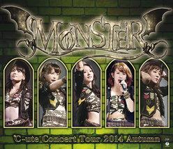 ℃-uteコンサートツアー2014秋〜モンスター〜: