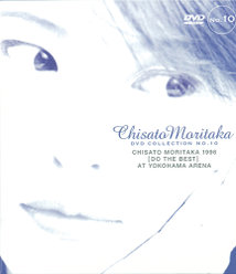 CHISATO MORITAKA 1996 [DO THE BEST] AT YOKOHAMA ARENA: