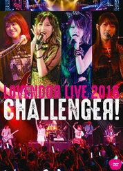 LoVendoЯ LIVE 2016 〜CHALLENGEЯ!〜: