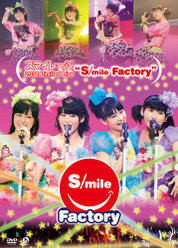 "スマイレージ 2011 Limited Live""S/mile Factory"":"