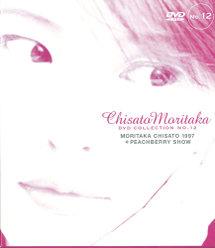 MORITAKA CHISATO 1997 * PEACHBERRY SHOW: