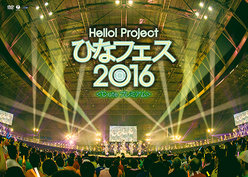 Hello! Project ひなフェス 2016 <℃-ute プレミアム>:<Disc1>℃-ute プレミアム