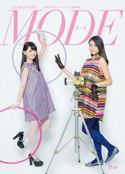 全労済ホール/スペース・ゼロ提携公演  演劇女子部「モード」: